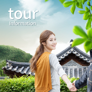Gwangju tour Information